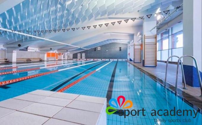 bazén Strahov, 25m